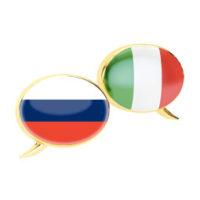 Traduzioni russo/italiano Speakable